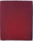 Ікона Іверська Богородиця, латунь, 17,8х14,7 см, фото №9