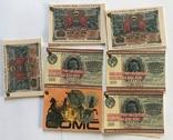 8 карманных каталогов - ценников, фото №2