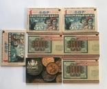 8 карманных каталогов - ценников, фото №3