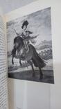 Рыцарь без меча Дмитренко М. Веласкес, фото №5