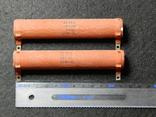 Резисторы разные общий вес 4-5 кг, фото №11