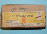 Резистор ОМЛТ-1/430ом, фото №2
