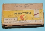 Резистор ОМЛТ-1/360ом/241ом, фото №2