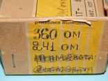 Резистор ОМЛТ-1/360ом/241ом, фото №3