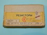 Резистор ОМЛТ-1/4,3ом, фото №2