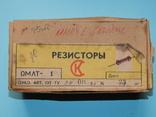 Резистор ОМЛТ-1/39ом, фото №2
