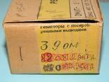 Резистор ОМЛТ-1/39ом, фото №3