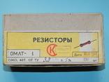 Резистор ОМЛТ-1/3,9ом, фото №2