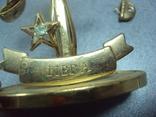 Сувенир весы Libra знак зодиака Китай, фото №7