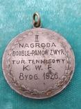 Медаль Тенис, фото №5