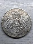 5 марок 1914, фото №7