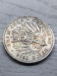 5 марок 1914, фото №10