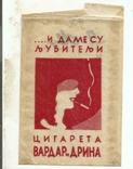 Реклама табачная 1920-е Сигареты дамские Табак, фото №2