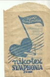 Реклама табачная 1920-е Сигареты  Табак, фото №2