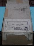 Калькулятор новий (коробка розпакована) 3, фото №2