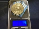 Медаль Нахимова. С номером. Копия, фото №6