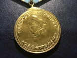 Медаль Нахимова. С номером. Копия, фото №7