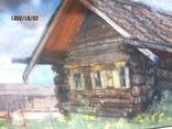 Тучков пастель 1980, фото №3