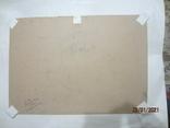 Тучков пастель 1980, фото №4
