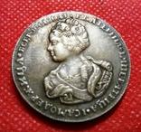 50 копійок 1726 року.Росія / Супер- КОПІЯ/  не магнітна, посрібнена, фото №2
