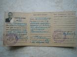 Единая книжка взрывника(2 штуки)+бонус, фото №8
