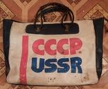 Сумка СССР 1981 год., фото №2