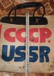 Сумка СССР 1981 год., фото №10