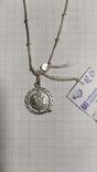 Серебренная цепочка с кулоном., фото №4