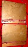 Стеклотекстолит фольгированный двухсторонний, фото №3