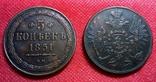 5 копійок 1851 року. Росія / Супер- КОПІЯ/ не магнітна, мідь, фото №2