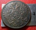 5 копійок 1852 року. Росія / Супер- КОПІЯ/ не магнітна, мідь, фото №4