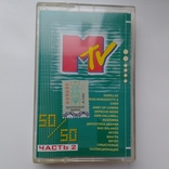 Аудиокассета с музыкальным сборником 2001 г, фото №2