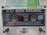 Аудиокассета с музыкальным сборником 2001 г, фото №5