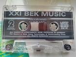 Аудиокассета с музыкальным сборником 2001 г, фото №7