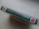 Аудиокассета с музыкальным сборником 2001 г, фото №13
