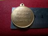 Медаль 1855-1905 . копія. /не магнітна / позолота 999, фото №3