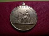 Медаль за отлічі в мореходстві.Росія . копія . не магнітна . позолота 999, фото №3