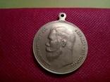 Медаль за ползно.Росія . копія . не магнітна . позолота 999, фото №2