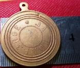 Медаль за ползно.Росія . копія . не магнітна . позолота 999, фото №3