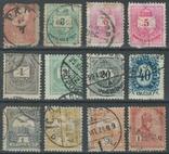 4а09 Австро-Венгрия/Венгрия 1871-1900, фото №2