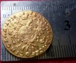 5 рублів золотом 1730 року . Копія - не магнітна позолота 999, фото №4
