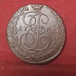5 копеек 1788 год, фото №6