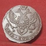 5 копеек 1788 год, фото №9