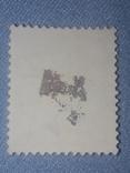 Почтовая марка Новая Зеландия, фото №3