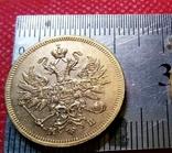 5 рублів золотом 1882 року . Копія - не магнітна позолота 999, фото №3