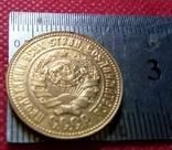 10 рублів золотом 1925 року . Копія - не магнітна позолота 999, фото №3