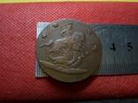 4 копійки/2 гроша/ 1762  року . Проба.   Копія - не магнітна, мідь, фото №4