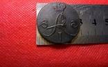 2копійки 1802 року . Проба. Копія - не магнітна, мідна, фото №3