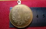 Медаль за храбрість -Копія. позолота 999, не магнітна., фото №3