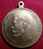 Медаль за храбрість -Копія. позолота 999, не магнітна., фото №2